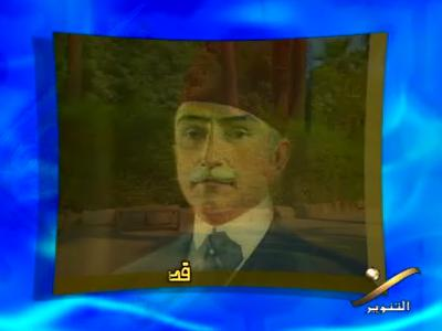 Al Tanweer Cultural Channel