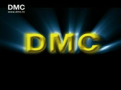 DMC - Dhammakaya Media Channel