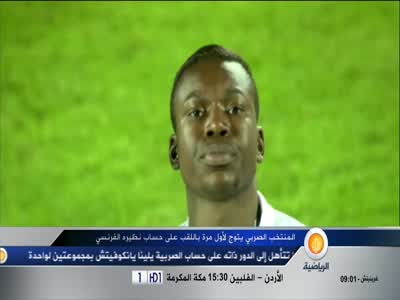 Al Jazeera Sports News HD