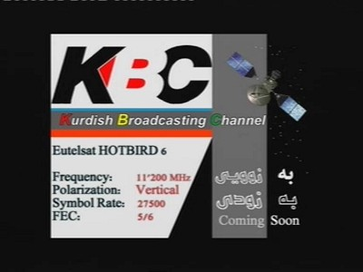 KBC - Kurdish Broadcasting Channel