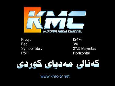 KMC - Kurdish Media Channel