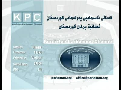 Kurdistan Parliament TV