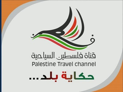 Palestine Travel Channel