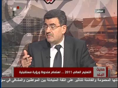 Syria Satellite Channel