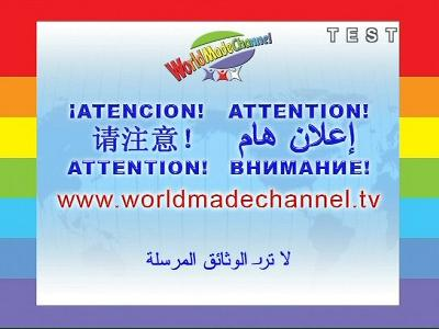 World Made Channel
